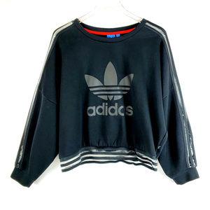 adidas Cropped Sweatshirt with Ribbon Edging